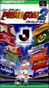 J. League Soccer Prime Goal 2