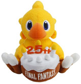 Final Fantasy: 25th Anniversary Chocobo Plush
