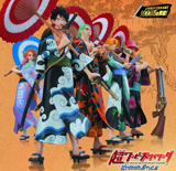 Super One Piece Styling Kimono Style Trading Figures