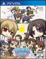 Hakuoki SSL: Sweet School Life