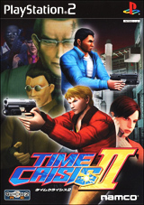 Time Crisis II Game Only