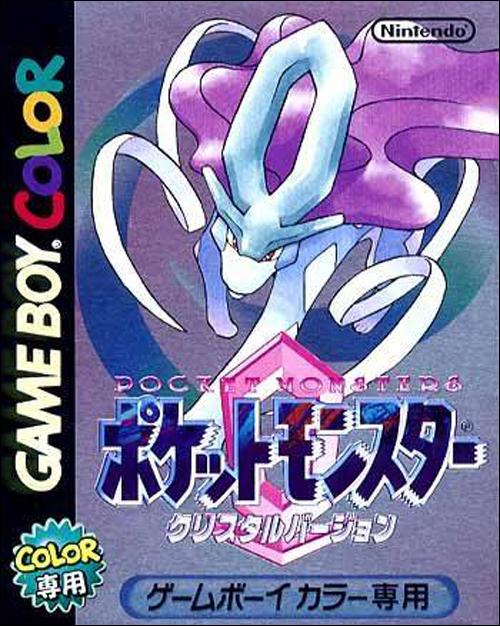 Pokemon Crystal Version