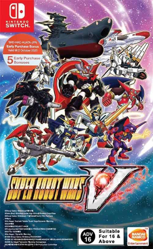 Super Robot Wars V