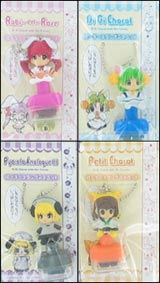 Di Gi Charat 4 Rolling Stamps Set