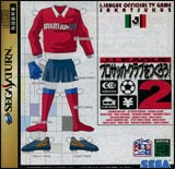 J-League Pro Soccer Club o Tsukurou 2