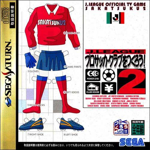 J-League Pro Soccer Club wo Tsukurou! 2