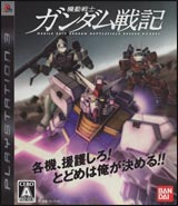 Mobile Suit Gundam Battlefield Record U.C. 0081