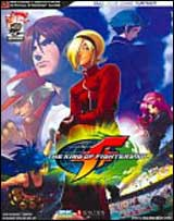 King of Fighters XII Official Strategy Guide