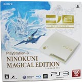 Sony PlayStation 3 Slim 160GB Ni No Kuni Magical Edition