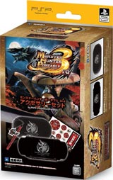 PSP Monster Hunter Portable 3rd Accessory Set