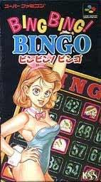 Bing Bing! Bingo