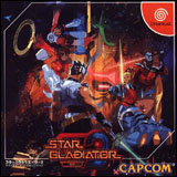 Star Gladiator: Nightmare of Bilstein