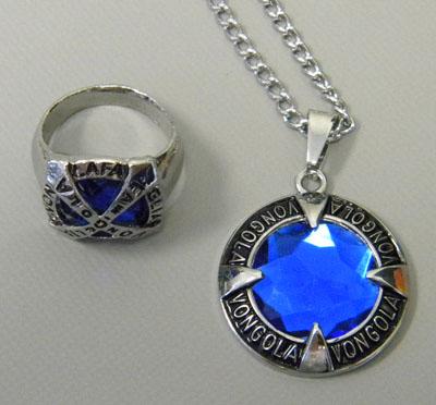 Katekyo Hitman Reborn! Necklace and Ring