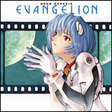 Evangelion CD Soundtrack 2