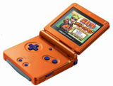 Nintendo Game Boy Advance SP Naruto Limited Edition