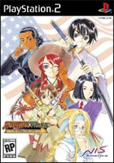 Sakura Wars: So Long My Love Premium Edition