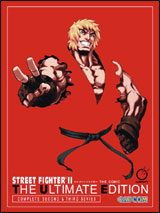 Street Fighter II: The Comic - Ultimate Edition