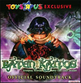 Baten Kaitos: Eternal Wings and the Lost Ocean Official Soundtrack