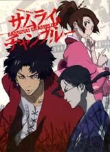 Samurai Champloo Roman Album Book