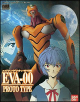 NGE EVA 00 Prototype Limited Model