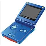 Nintendo Game Boy Advance SP Rockman EXE Edition