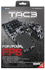 PlayStation 3 Tactical Assault Commander 3 in Camouflage Controller