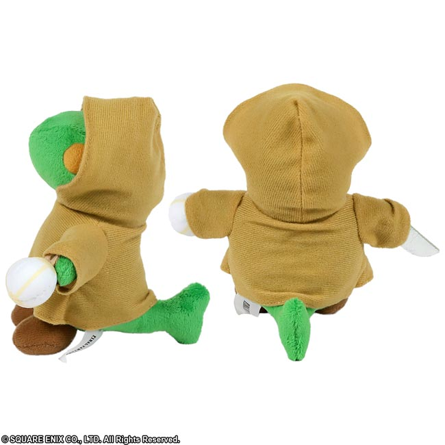 Final Fantasy Mascot Plush Tonberry additional angles