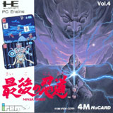 Saigo no Nindou: Ninja Spirit PC Engine