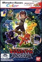 Digimon Tamers: Brave Tamers