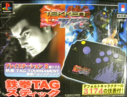 PS2 Tekken Tag Tournament Arcade Fight Stick by Hori