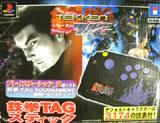PS2 Tekken Tag Tournament Arcade Fight Stick by Hori