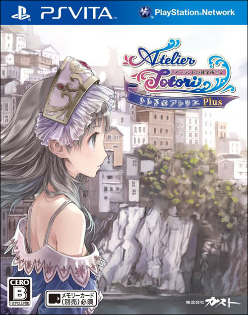 Atelier Totori Plus the Adventurer of Arland