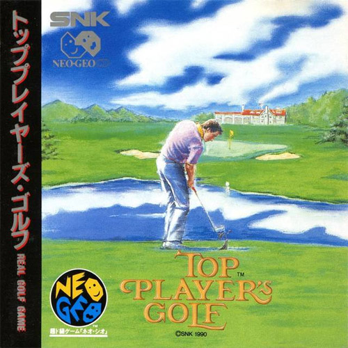 Top Player's Golf CD
