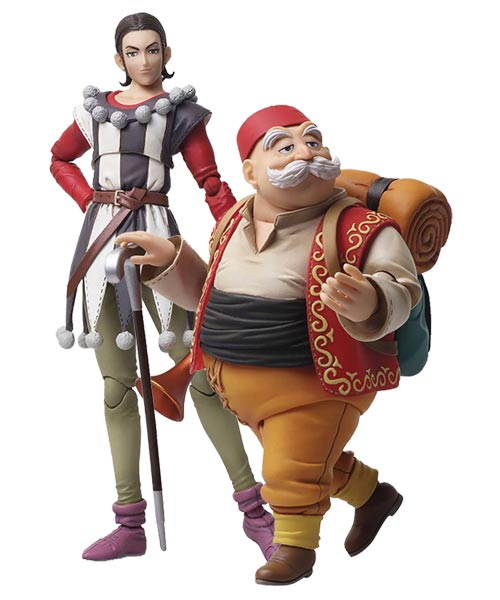 Dragon Quest XI: Bring Arts Sylvando & Rab Action Figure Set