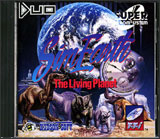 Sim Earth: The Living Planet Super CD-ROM2