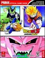 Dragon Ball Z: SuperSonic Warriors Strategy Guide