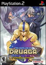 Nightmare of Druaga