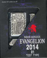 Neon Genesis Evangelion Collectible Lighter