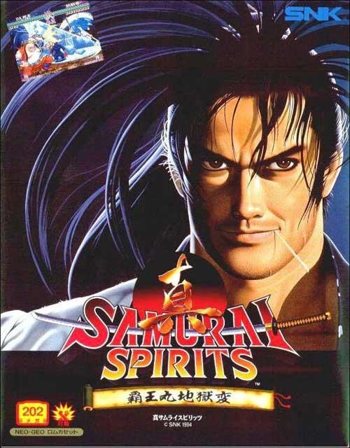 Samurai Spirits 2 Neo Geo AES