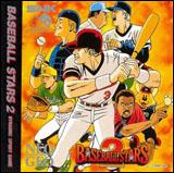 Baseball Stars 2 (CD)