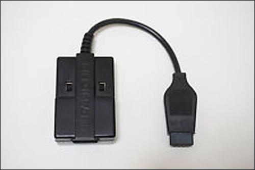 Sega Master Rapid Fire Adapter
