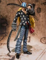 One Piece: Killer Figuarts ZERO Figure