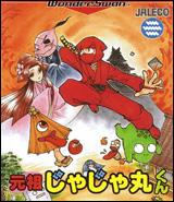 Ganso Jajamaru-kun