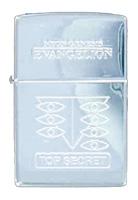 Evangelion 'Lilith' Zippo Lighter