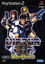 Virtua Cop: Re-Birth