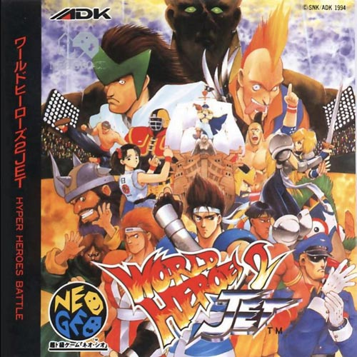 World Heroes 2 Jet Neo Geo CD