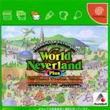 World Neverland Plus: The Olerud Kingdom Stories