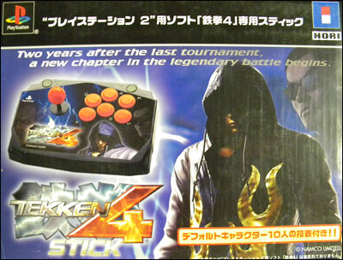PS2 Tekken 4 Arcade Fight Stick by Hori