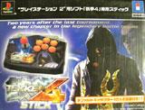 PS2 Tekken 4 Arcade Fight Stick by Hori