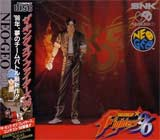 King of Fighters '96 CD